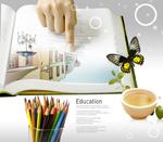 铅笔书本PSD