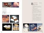 企业宣传画册5