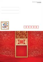 邮政明信片贺卡