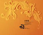凤凰鸟图雕刻