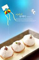 韩国雪花糕点