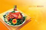 韩式猪脚套餐