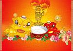 传统舞狮元宵节