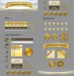 金色UI工具包