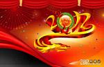 2012喜庆春节