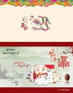 龙年春节贺卡PSD