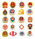 机关部门徽章