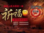 三级在线观看中文字幕完整版