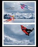 高山滑雪PSD