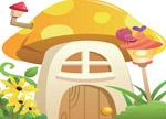 蘑菇小屋信箱