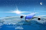 空中飞行的客机