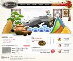 料理美食店网页