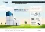科技公司网页