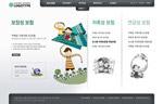 儿童人物网页