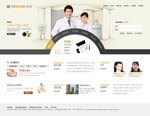 美容机构网页