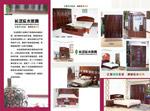 家具公司三折页3