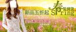 日本最新在线不卡免费视频