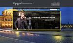 淘宝男装网页