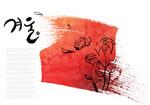 花朵红色墨痕