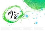 绿色墨痕图案