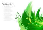 植物墨迹图案