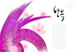 紫色墨迹图案