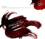 褐色血红笔触墨痕