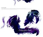 紫蓝大气墨痕