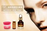 化妆品广告首焦图
