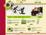 中国风茶叶网站