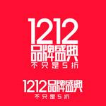 双12品牌盛典