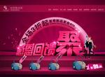 影音先锋中文字幕亚洲资源站