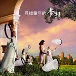 2012中文字幕手机在线