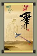人妻与老人中文字幕