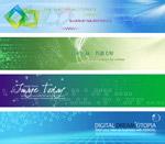 科技公司banner