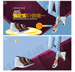 增高鞋网店广告