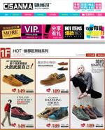 驰尚玛鞋类店铺