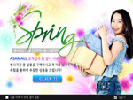 春季促销网页广告