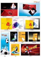 电脑鼠标产品VI