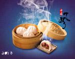 中国风美食包子