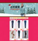 女裤圣诞节装修