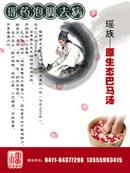 波多野结衣中文字幕