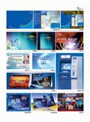 中丹软件科技VI