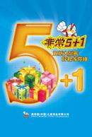337p日本欧洲亚洲大胆