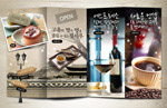 美食网页设计