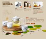 淘宝茶具展示栏