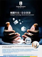 亚洲国产精品高清在线