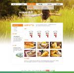 精美食品网站