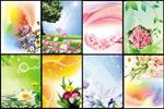 四季美景图片