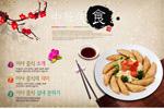 中华美酒宣传图片